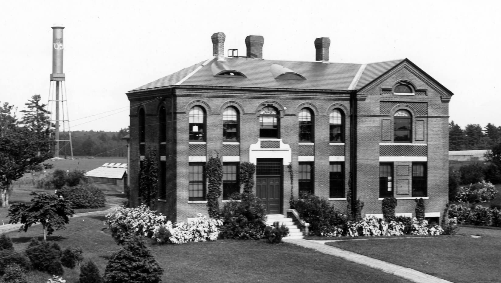 Holmes Hall