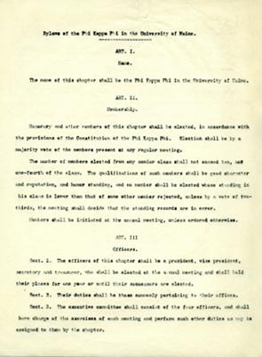 Phi Kappa Phi bylaws undated