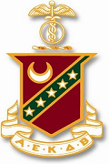 kappa sigma fraternity crest