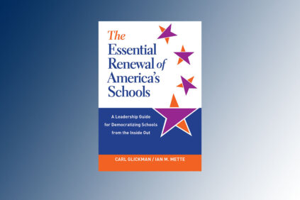 Essential Renewal of America's Schools feature
