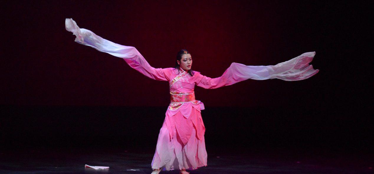 Global Perspectives Dancer