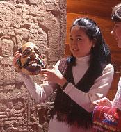 Inspecting Maya Mask