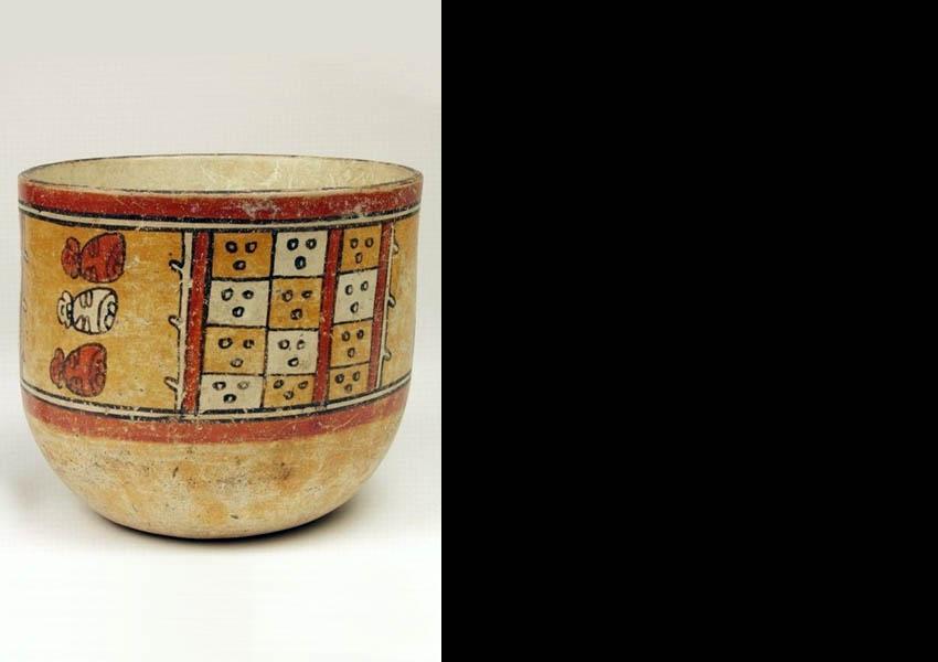 Painted cylindrical vase with rounded bottom, Classic (?) Nebaj