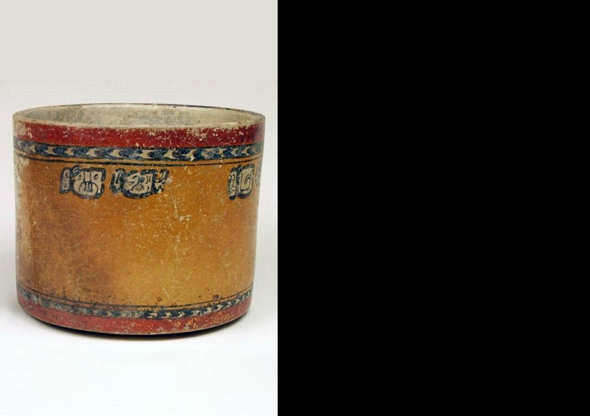 Painted cylindrical vase, Late Classic Chamá