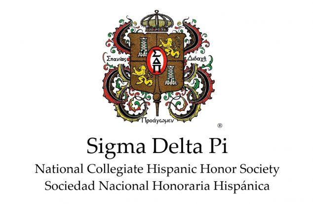 Sigma Delta Pi logo bigger