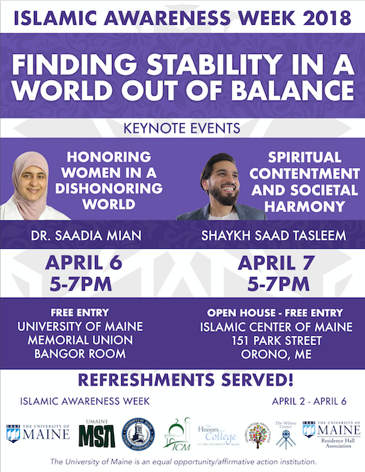 IAW 2018 will be held on April 2 - April 6. Keynote events on April 6th from 5 - 7PM in the Bangor Room of the Memorial Union.