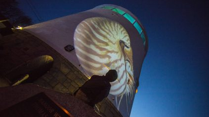 Projection on Bangor standpipe