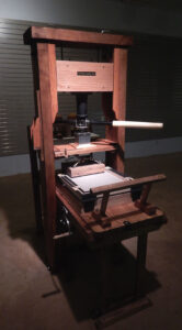 photo of Vinzani's press